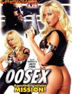Смотреть онлайн фильм агент ноль ноль секс