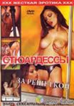 eroticheskaya-melodrama-smotret